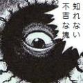 t_hirosaki(エア読書会)