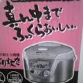 遠藤 a.k.a. Kon