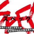 shotgun@十五夜読書