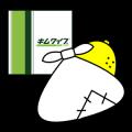 田中大吾郎