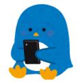 遅読ペンギン