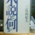 神尾裕太@図書館職員だけど資格はまだ無い