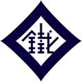 鐵尾 一郎
