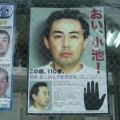 yoshi koike