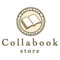 collabook store