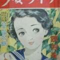 iwa_jose