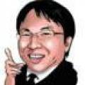 Hisao Chugun