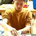 Daichi Katayama
