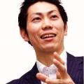 Hiroki Yokoyama