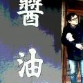 Shinnosuke HARA