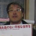 Masahira Takane