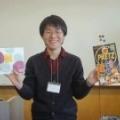 Satoru  Kikuchi