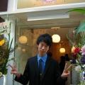 Seiya  Suzuki
