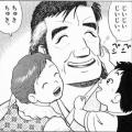 okashitabetai