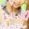 Masako Karasawa