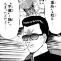 せば(漫画