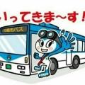 ユザキ部長@前向き!でもヒマ!!