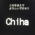chiha