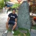 Tanpo Yusuke