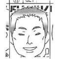 Tomokazu Fujita