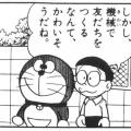 \(^o^)/@迫る恐怖