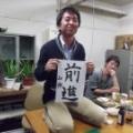 Yoshikazu  Yamanaka