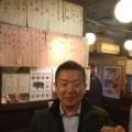 Yoshimasa Nakamura