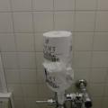 脱力toilet