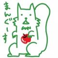 塩林檎(-A-)@パスる人生