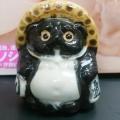 T.Shindo