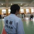 Mizuki  Nuibe