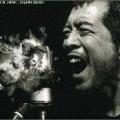 Ryosuke Sekimori