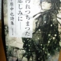 Atsushi  Uechi