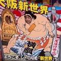 Komaki  Kouchi