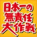 ara_shinya