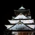 Yoshinori  Osaka
