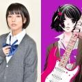 Shinya Kurita