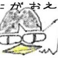 いくお(Ikuo Nakao)