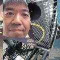 Nobuhiko  Umebayashi