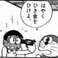 みや☆ごん