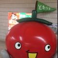 空飛ぶトマト