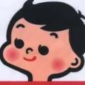 Mayumi Hoshino
