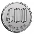 400YEN<ふぉー>