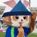 Matsumouchakun