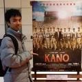 Kenji Kimoto