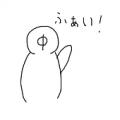 Φ(ふぁい)