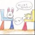 omichi