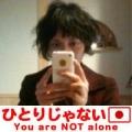 Koichiro Tashiro