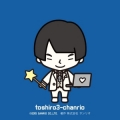 toshiro3