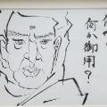 Awa_tyo